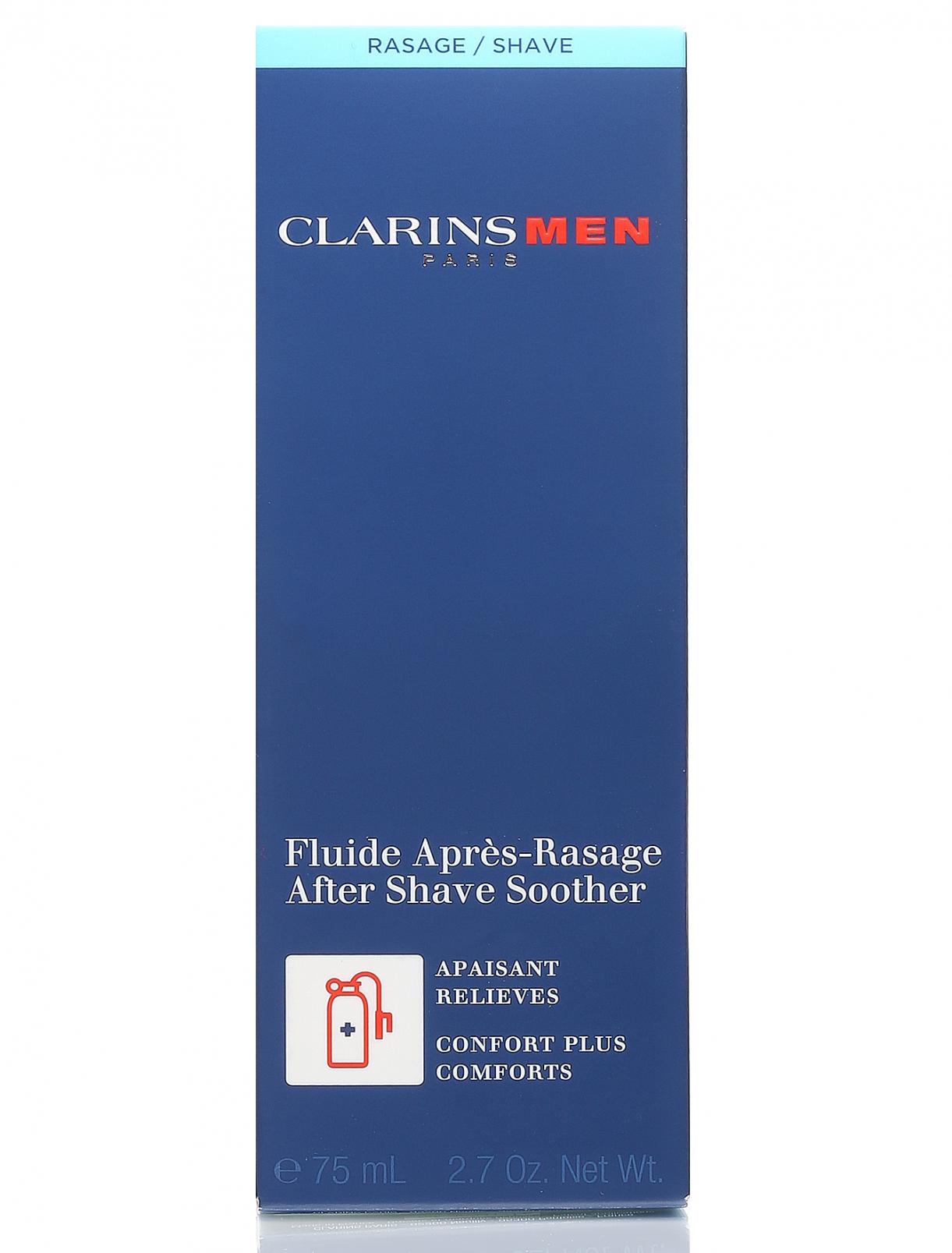 Крем после бритья - For Men, 75ml Clarins  –  Модель Общий вид