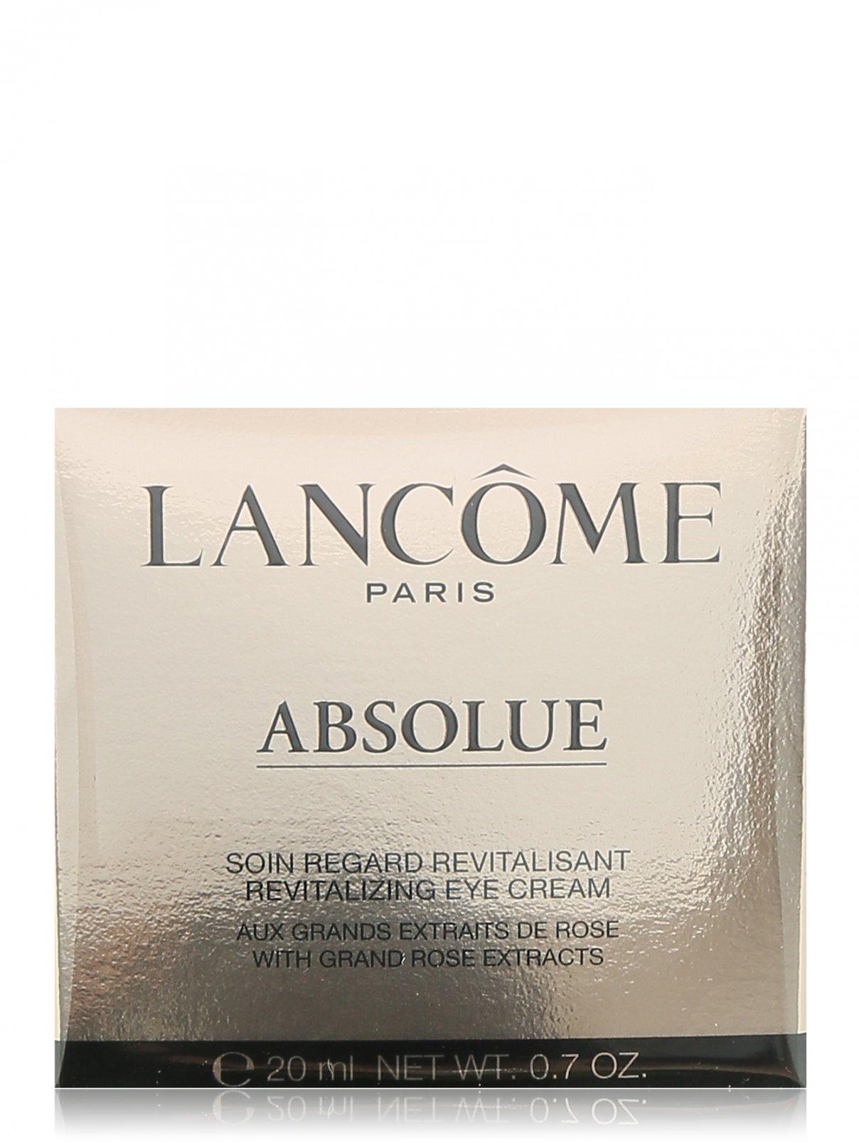 Крем для глаз 20 мл Absolue Lancome  –  Общий вид