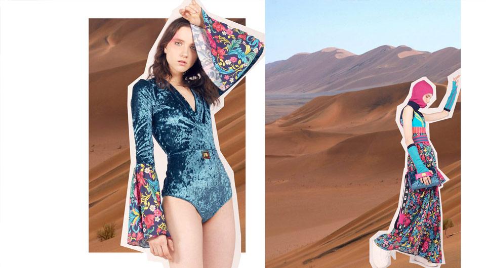 3fbe0ad1832e Купить модную одежду Isola Marras для женщин из коллекции 2019 года -  интернет-магазин Bosco.ru