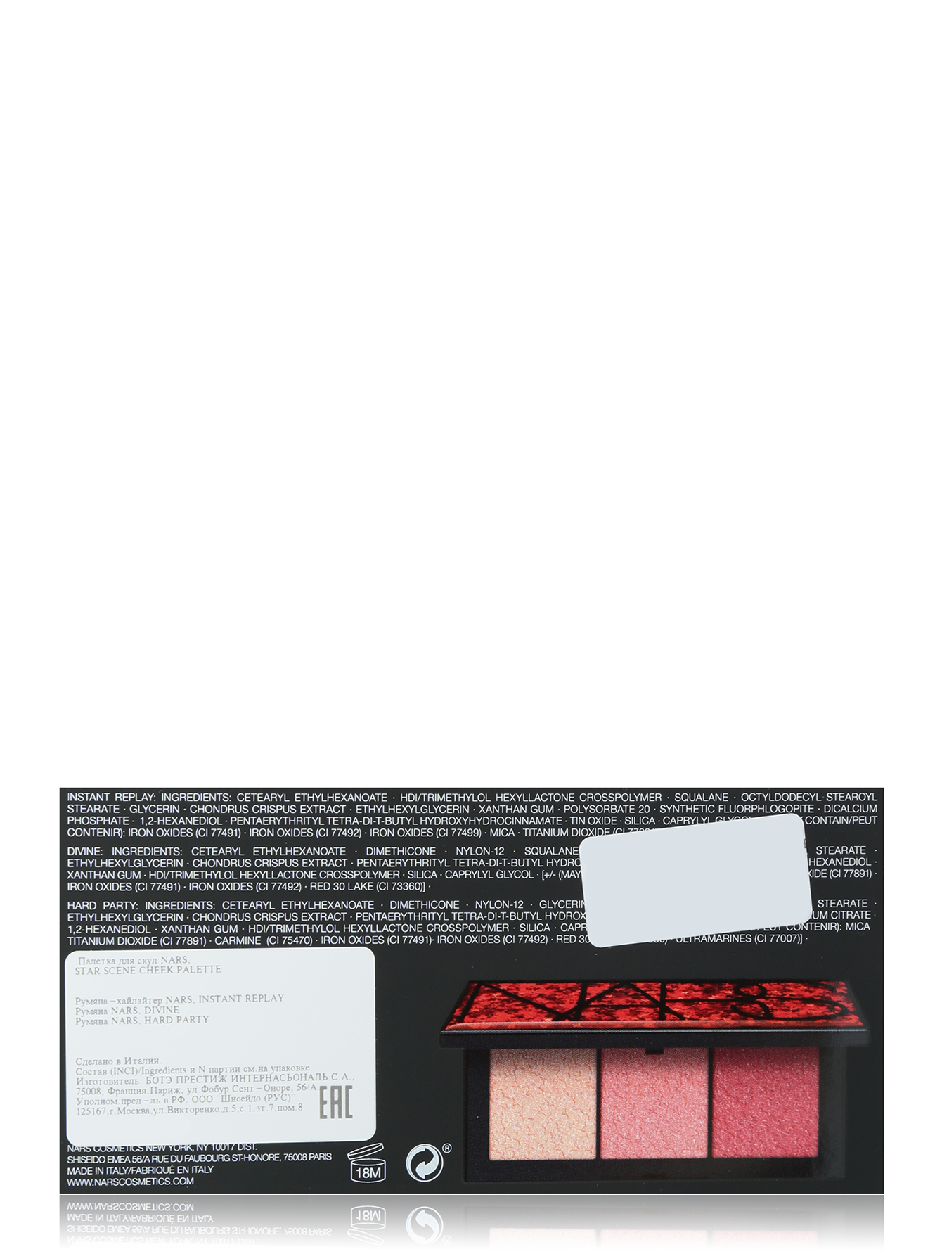 Палетка для скул STAR SCENE CHEEK PALETTE 3,5 г х 3 - Обтравка1