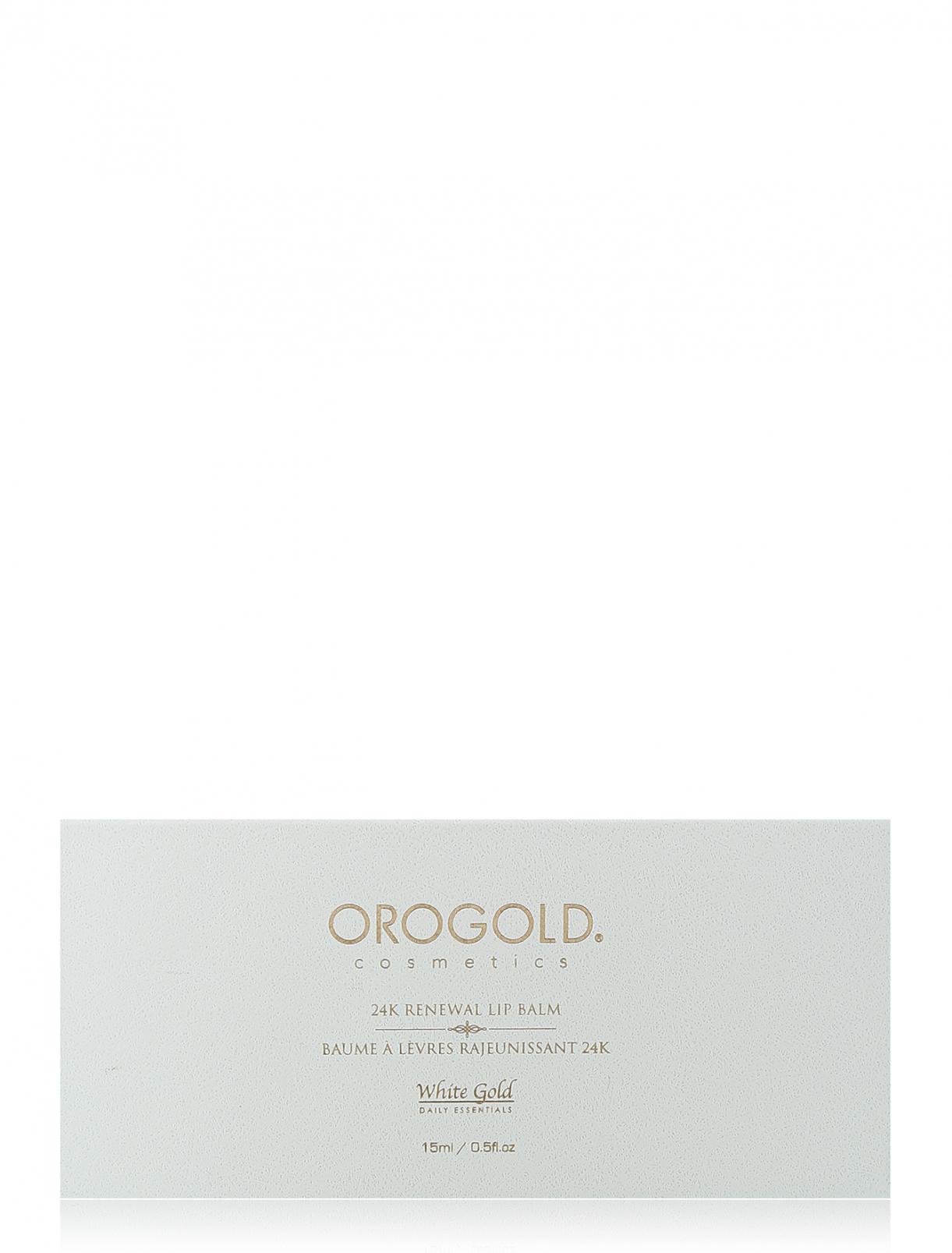 Бальзам для губ восстанавливающий Oro Gold Cosmetics  –  Общий вид