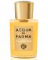 Парфюмерная вода 20 мл Magnolia Nobile Acqua di Parma  –  Общий вид