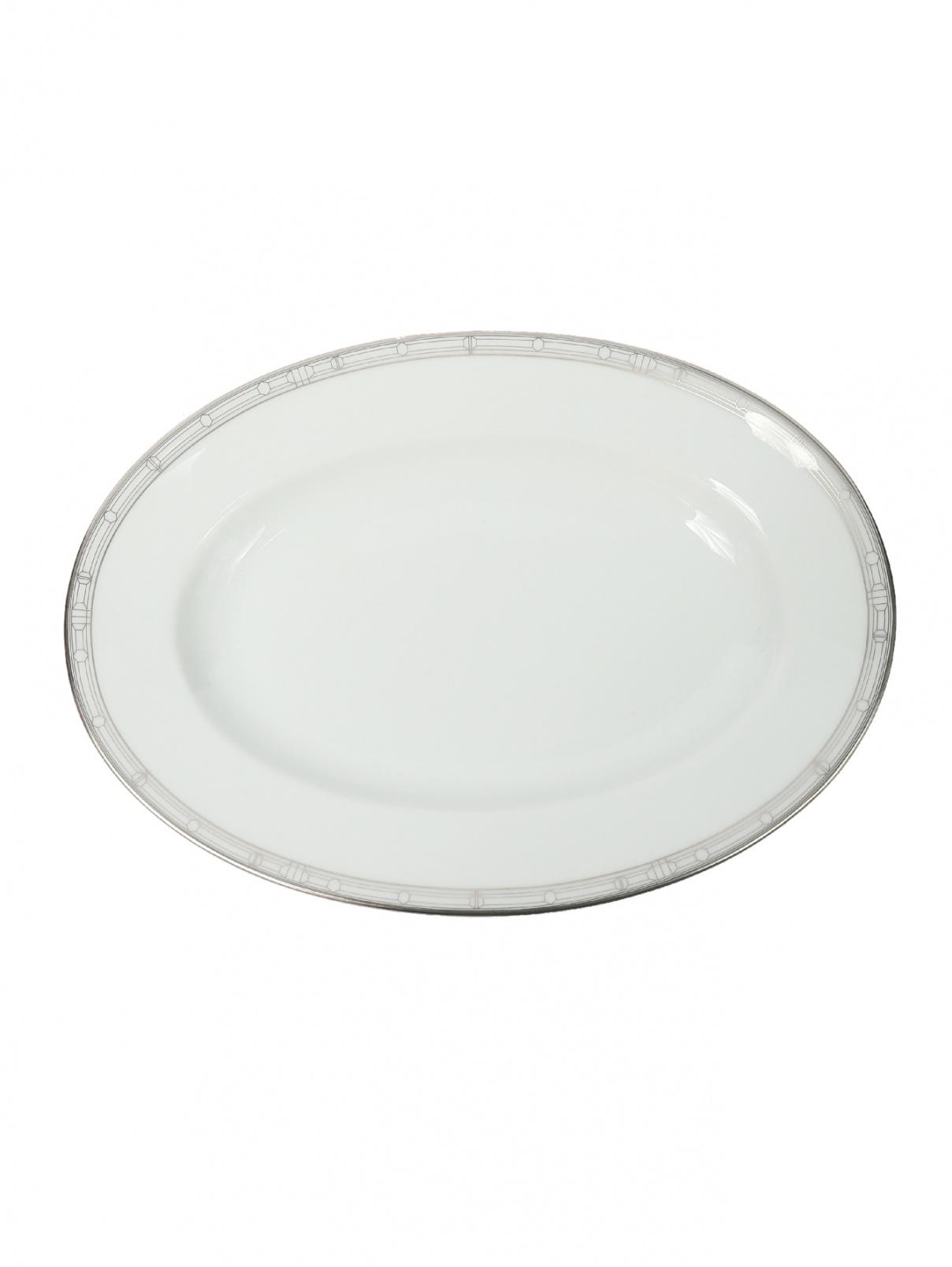 Тарелка закусочная из фарфора с окантовкой Haviland  –  Общий вид