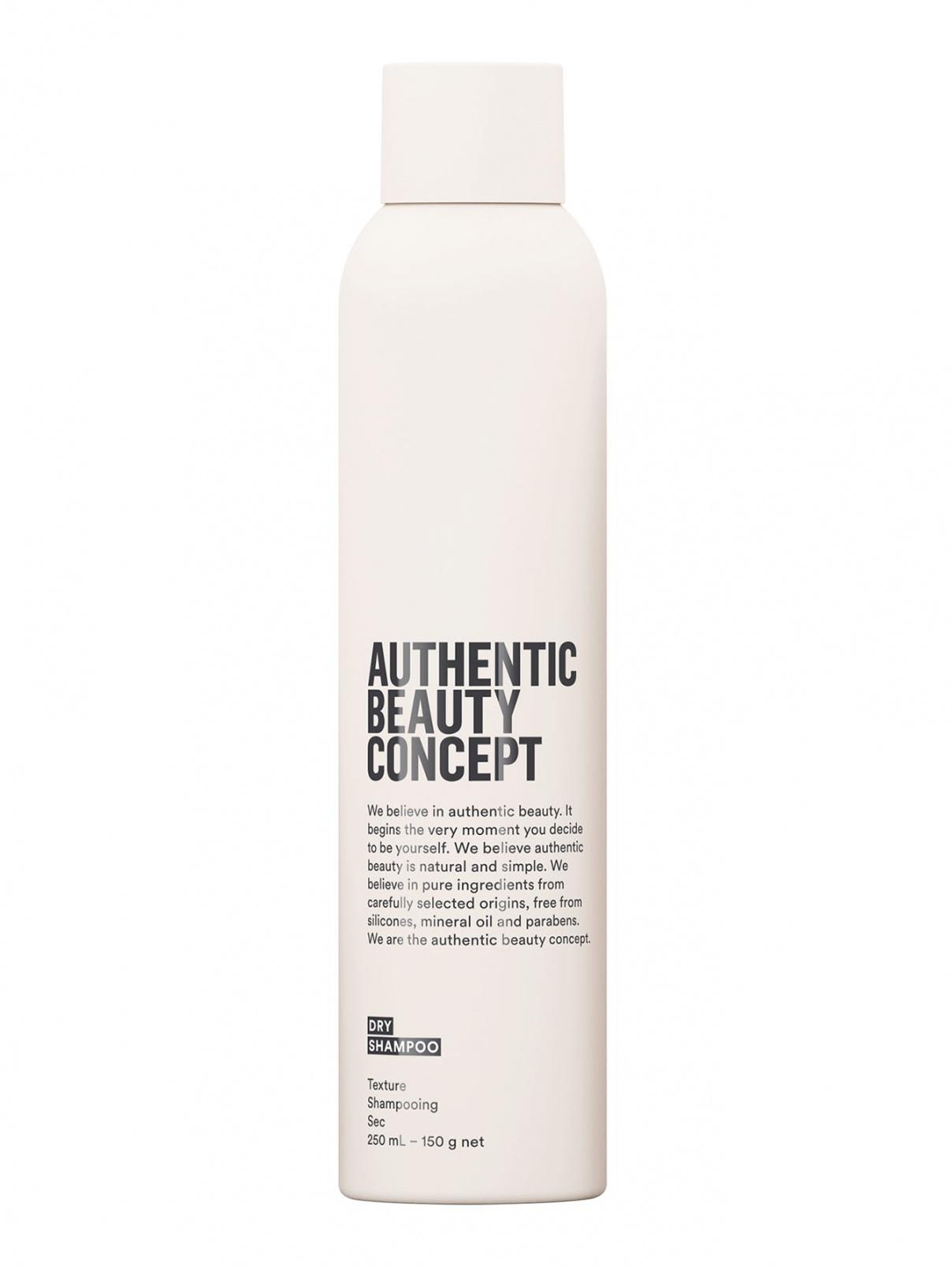 Сухой шампунь 250 мл Authentic Beauty Concept  –  Общий вид