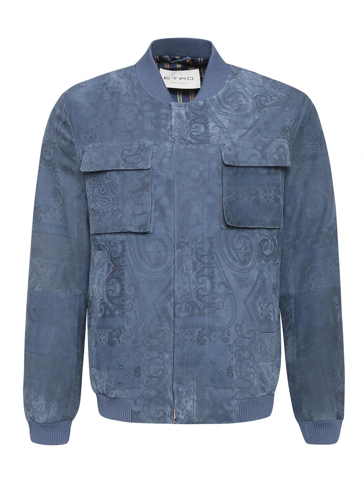 Куртка из замши с узором Etro  –  Общий вид