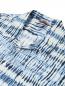 Рубашка из хлопка с коротким рукавом Barena  –  Деталь