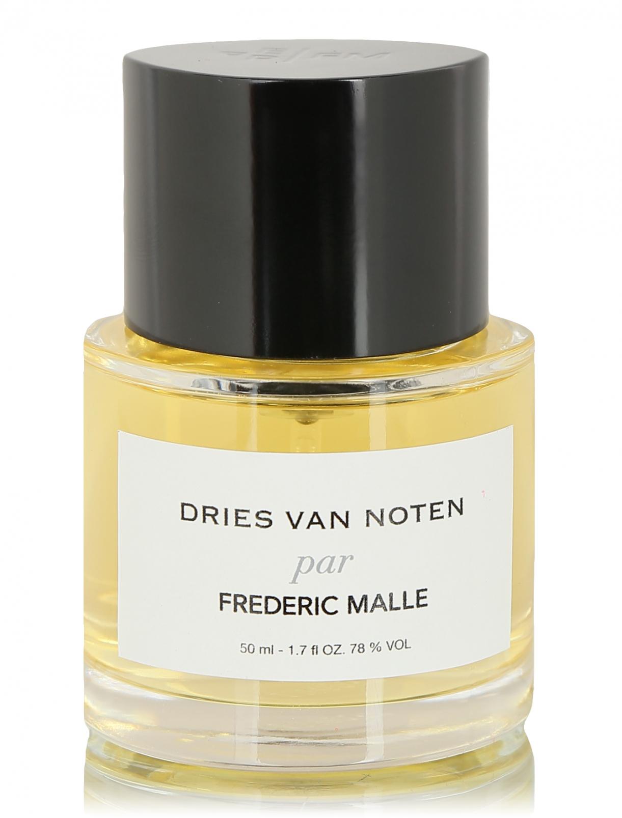 Парфюмерная вода 50 мл Dries Van Noten Frederic Malle  –  Общий вид