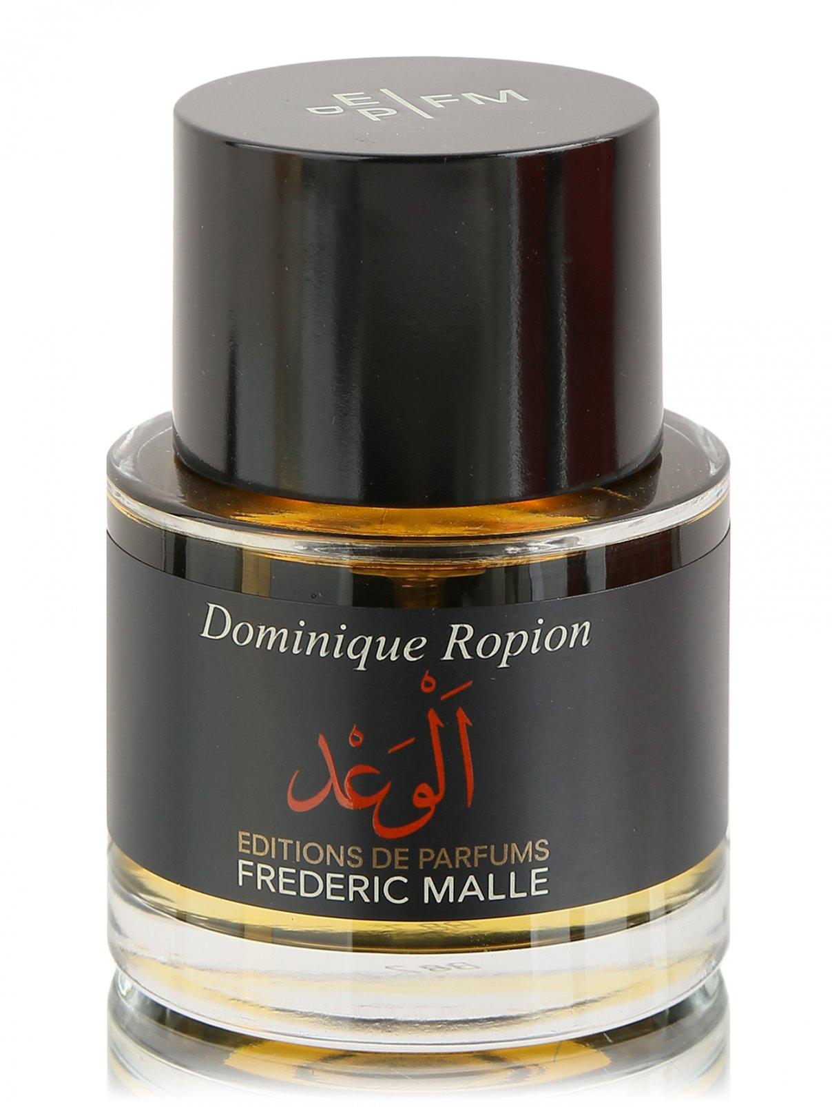 Парфюмерная вода 50 мл Promise Frederic Malle  –  Общий вид