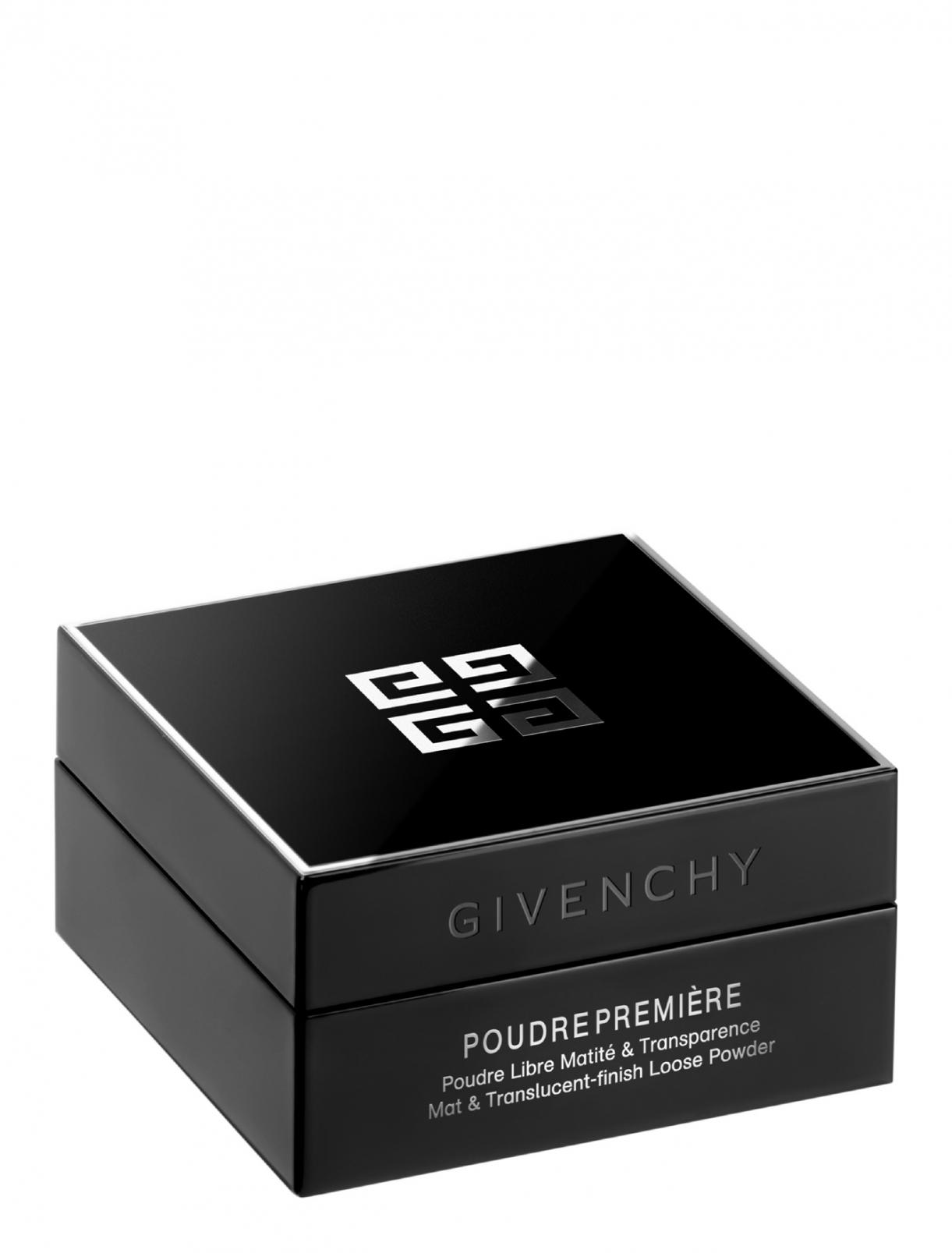 Матирующая рассыпчатая пудра для лица POUDRE PREMIERE, 16 г Givenchy  –  Общий вид