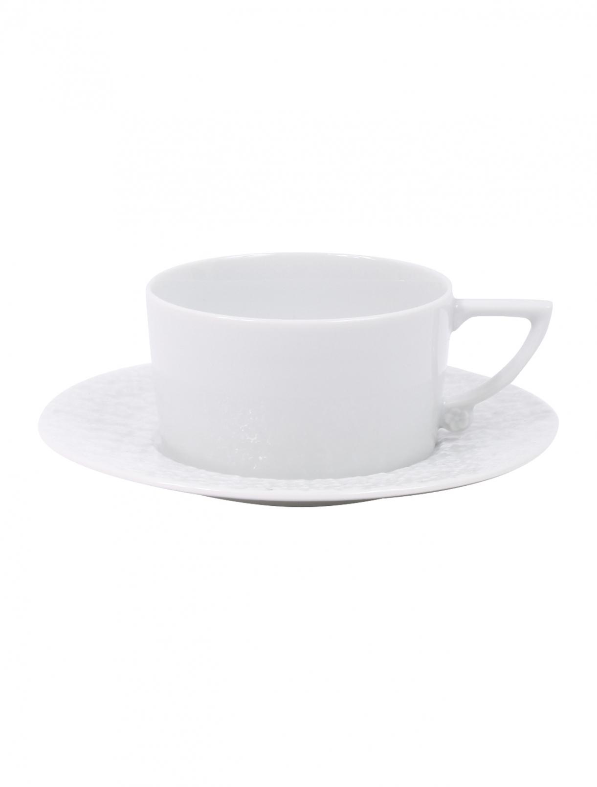 Чайная чашка с блюдцем Meissen  –  Общий вид