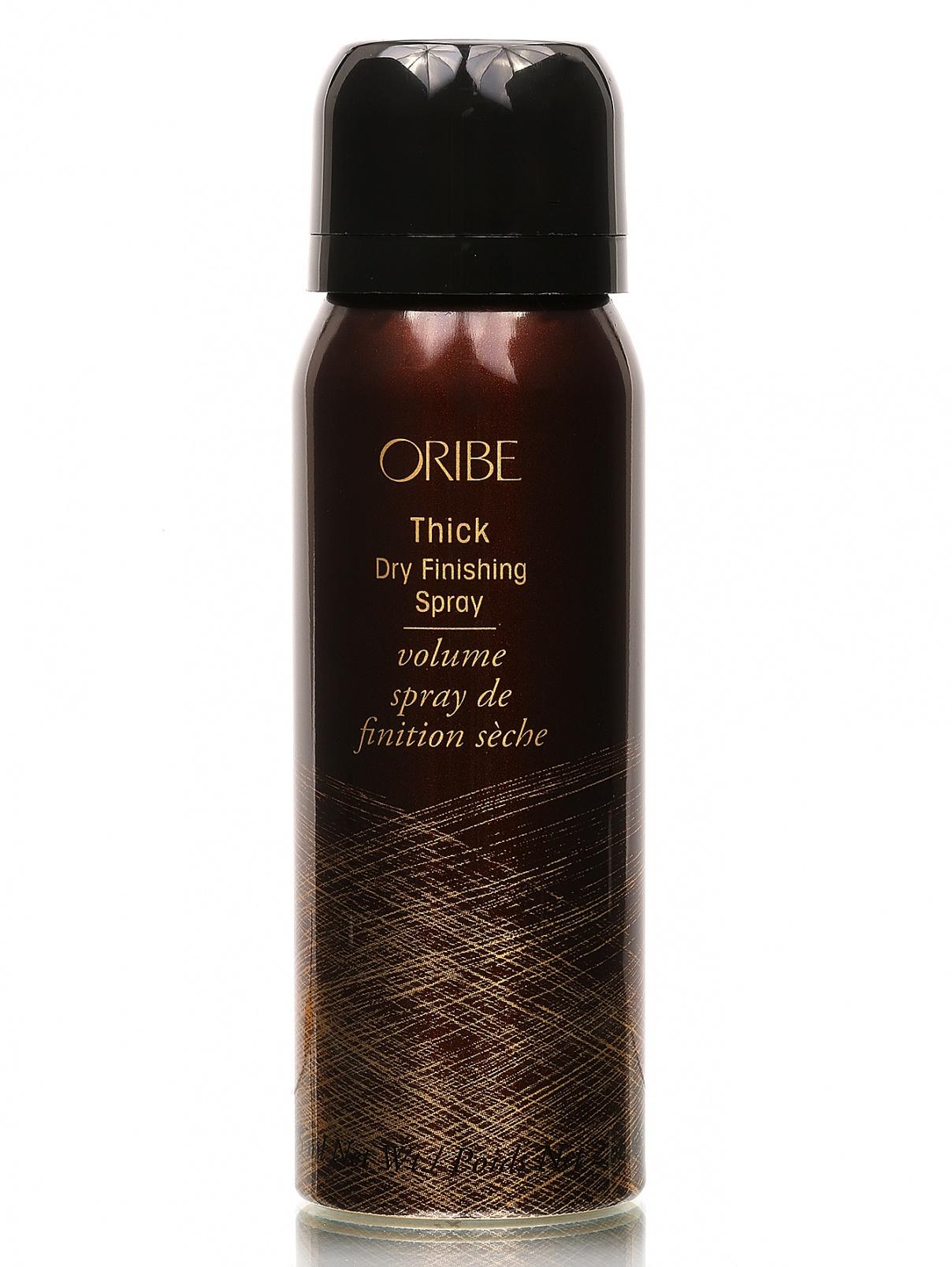 """Уплотняющий сухой спрей """"Экстремальный объем"""" - Hair Care, 75ml Oribe  –  Общий вид"""