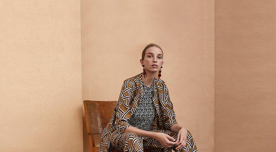 Купить модную одежду S Max Mara для женщин из коллекции 2019 года -  интернет-магазин Bosco.ru 60c6c6b5742