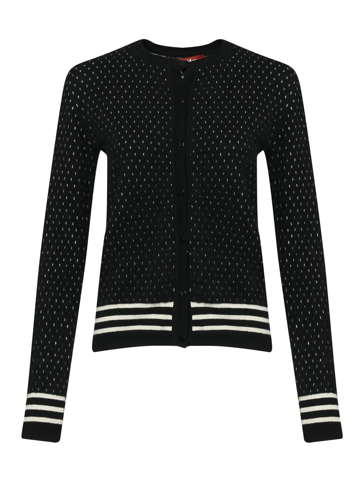 Комплект кардиган и блуза из шерсти Max Mara  –  Общий вид
