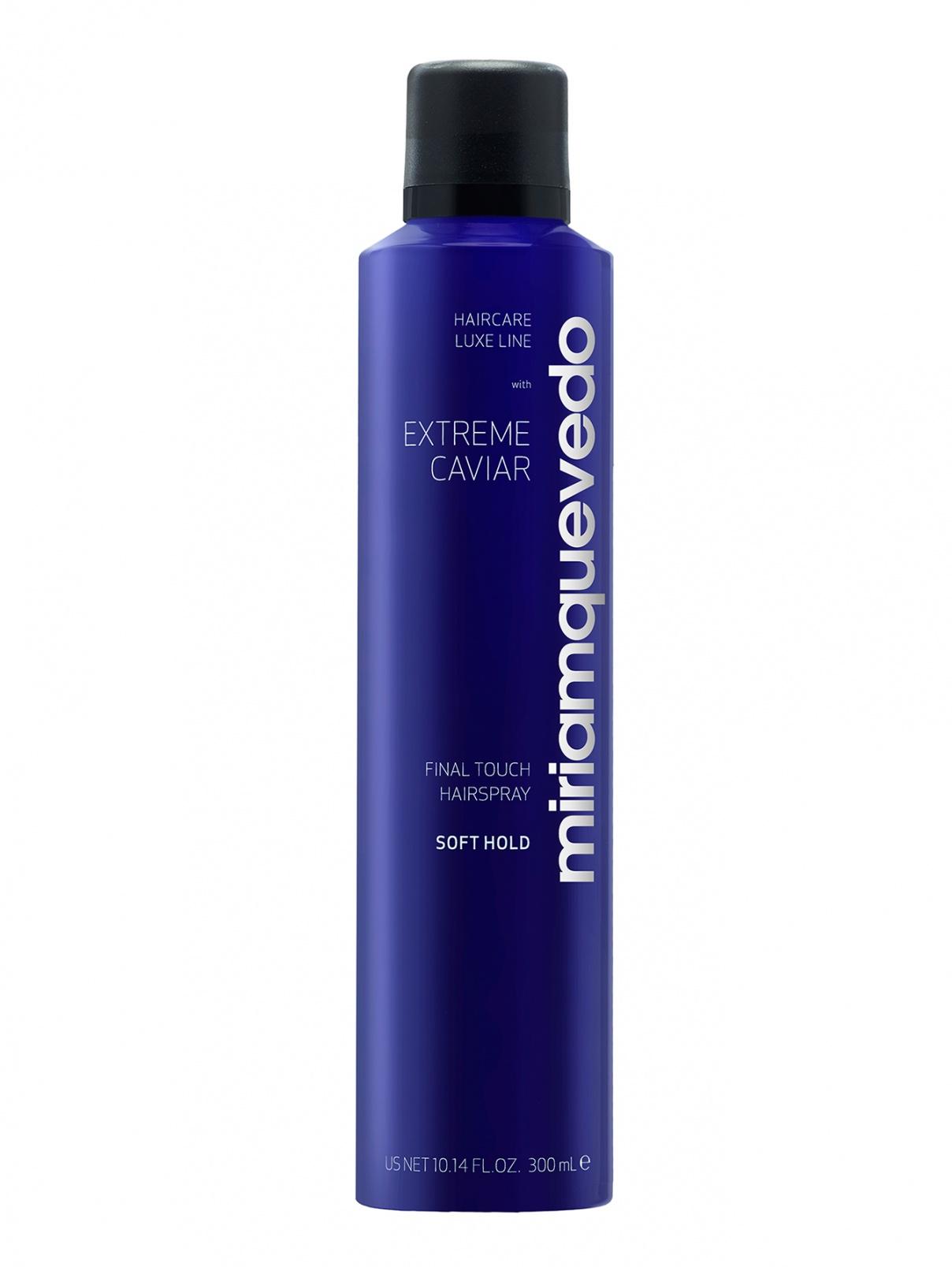 Лак для волос 300 мл Extreme Caviar Miriamquevedo  –  Общий вид