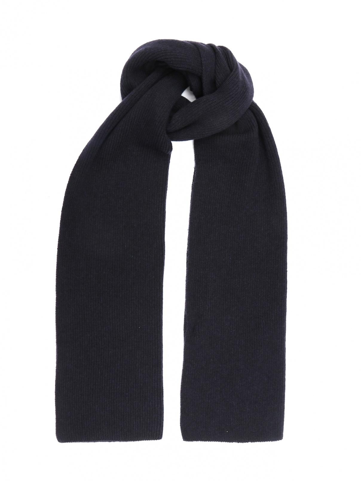 Базовый шарф из шерсти Weekend Max Mara  –  Общий вид