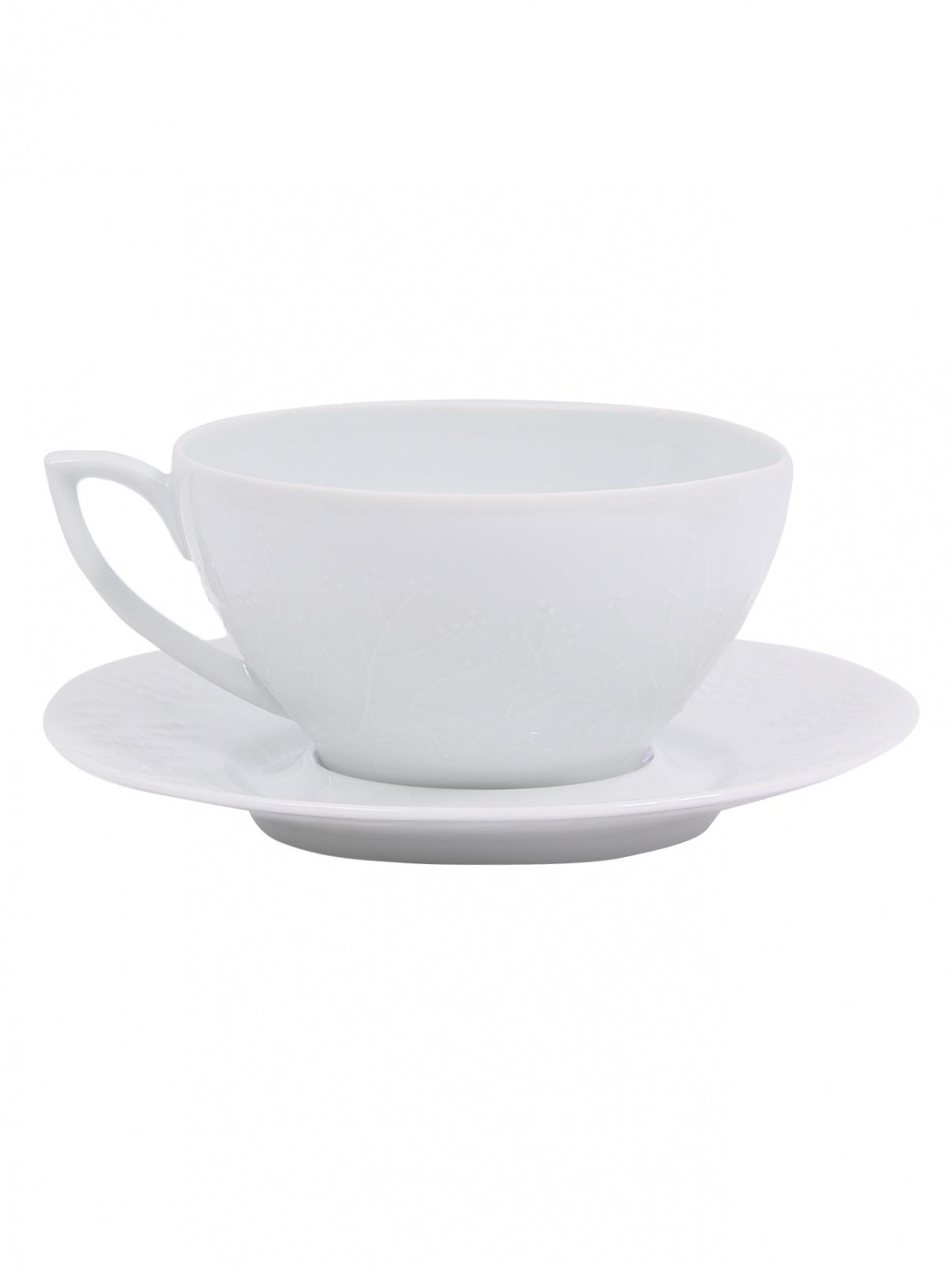 Чашка для капучино с блюдцем с рельефным узором Haviland  –  Общий вид