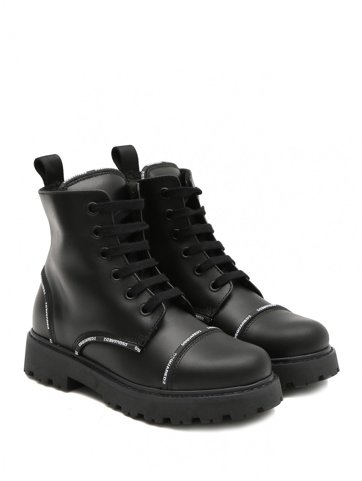 Кожаные ботинки с каймой Dsquared2  –  Общий вид