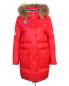 Пуховое пальто на молнии с капюшоном Bosco Sport  –  Общий вид