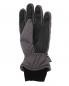 Перчатки на резинке Maximo  –  Обтравка1