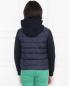Куртка стеганая с капюшоном Il Gufo  –  МодельВерхНиз1