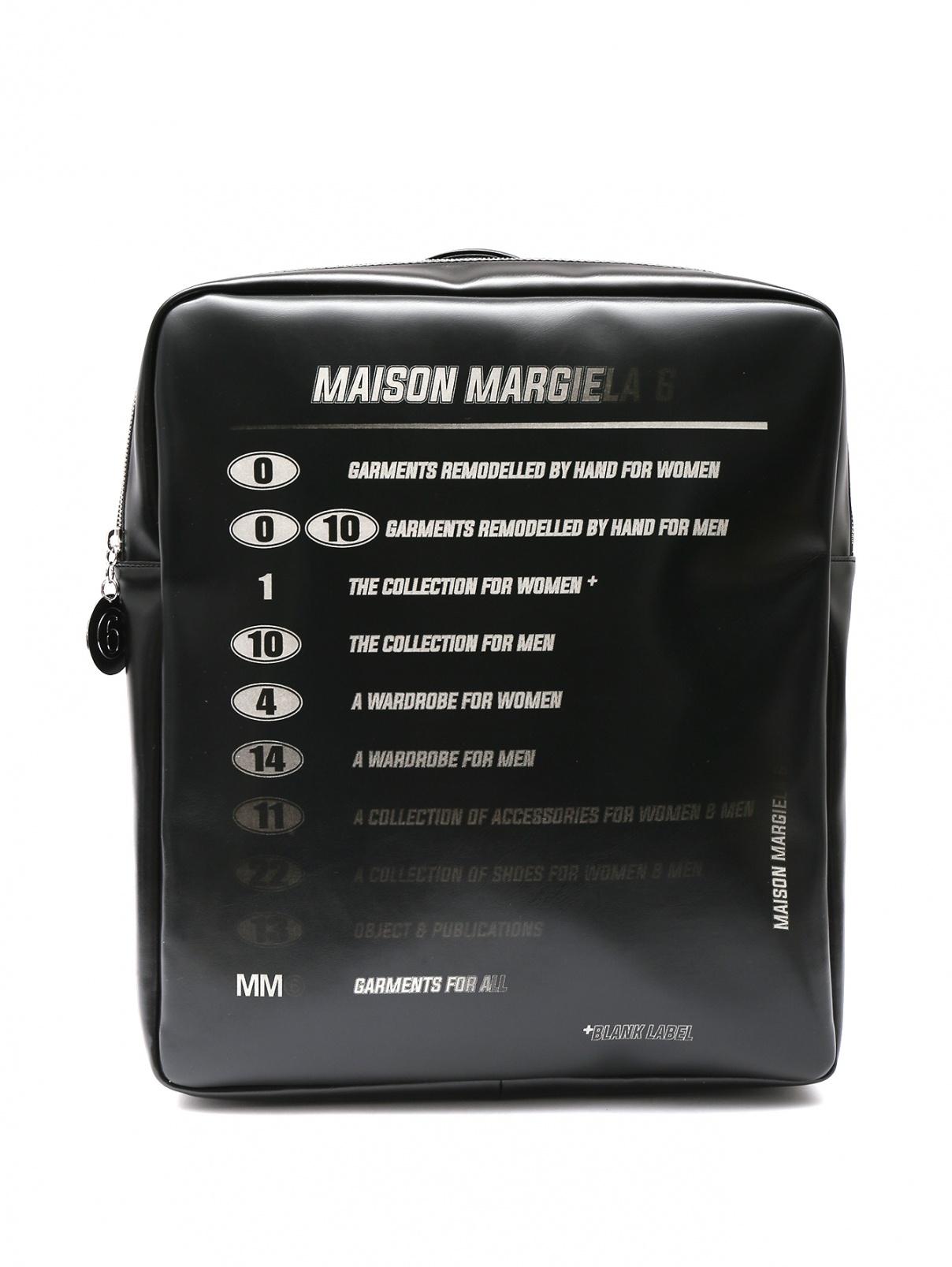 Рюкзак из эко-кожи с принтом MM6  –  Общий вид