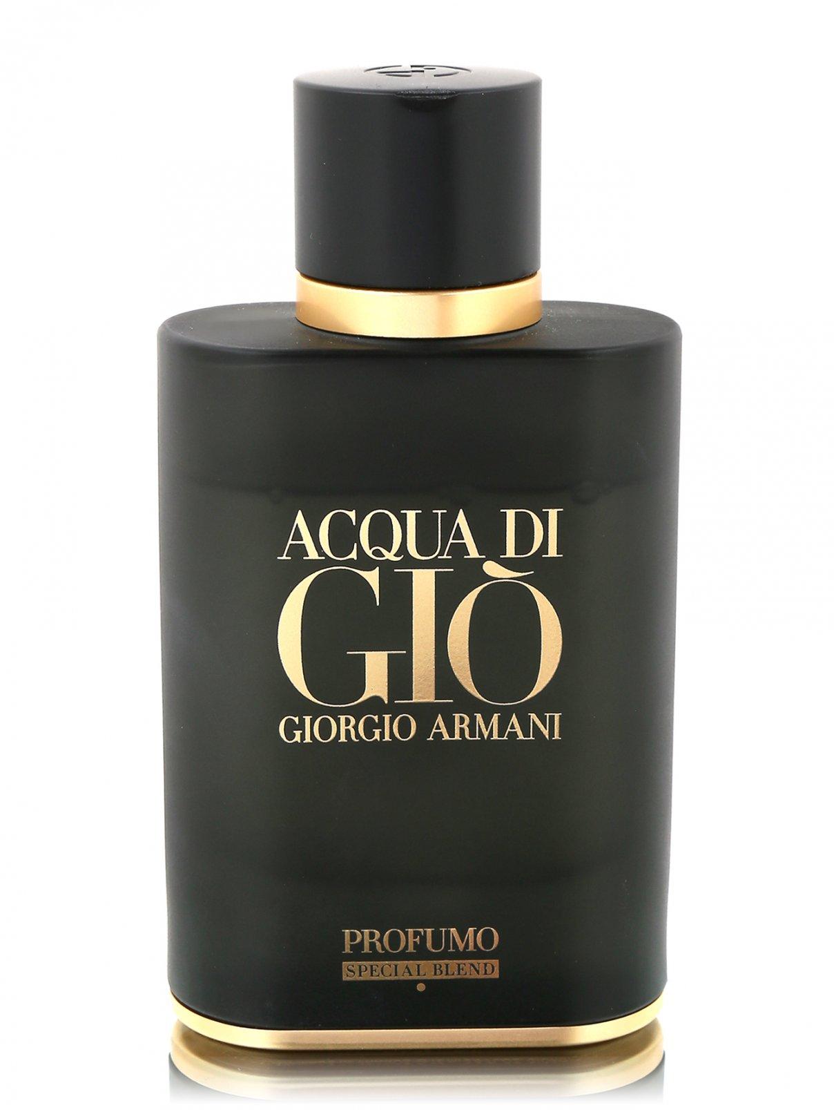 Парфюмерная вода Special Blend Acqua Di Gio Profumo, 75ml Giorgio Armani  –  Общий вид
