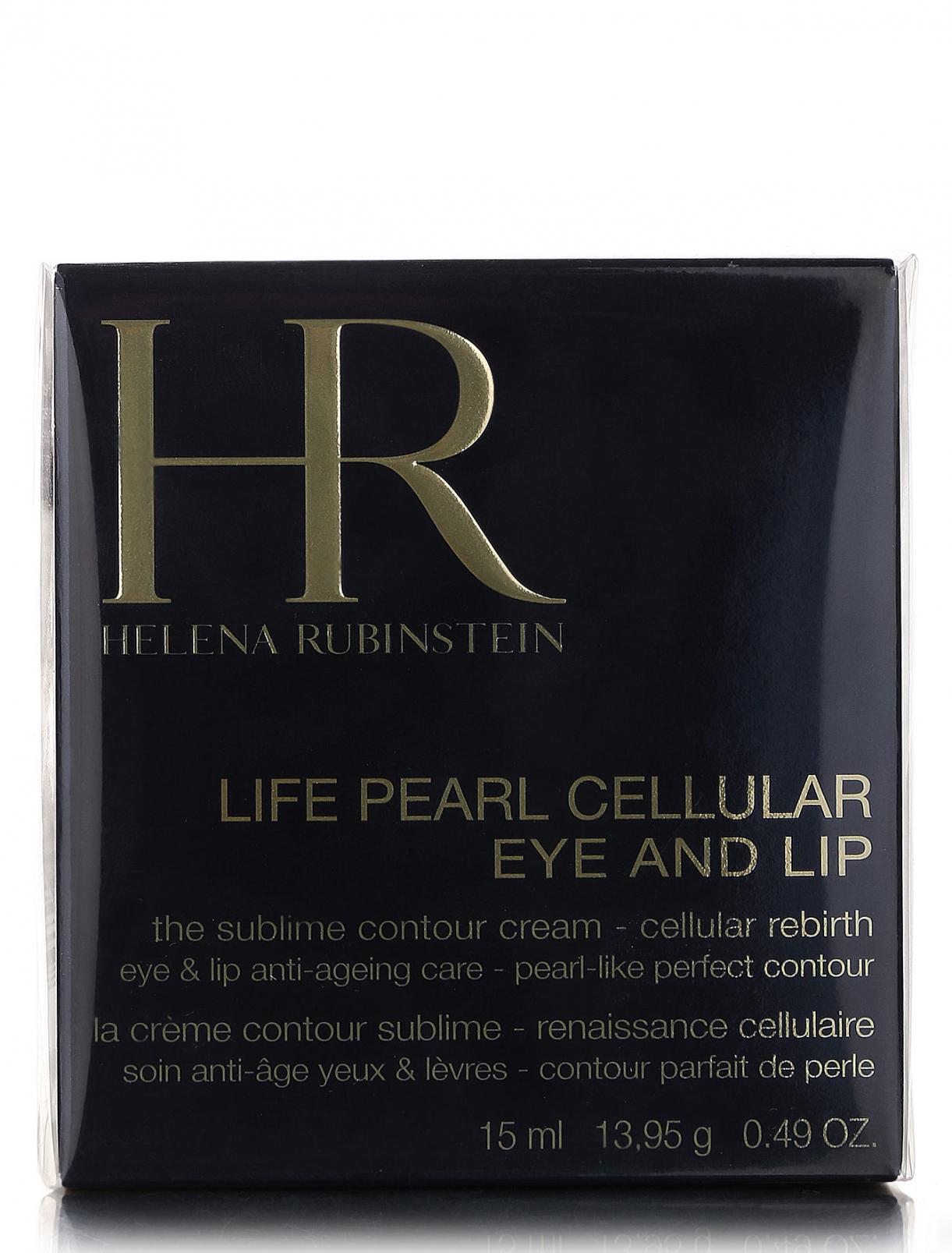Уход с клеточным комплексом для глаз и губ - Life Pearl, 15ml Helena Rubinstein  –  Модель Общий вид